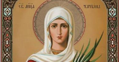 Паметта й Православната църква в България почита на 12 януари. Красивата девойка Татяна, пострадала за вярата си при управлението на малолетния все още император Александър Север ( III век.), била от богато и знатно семейство на римски префект, което обаче я възпитало в християнството. Следвай ме - Вяра