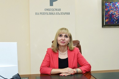 Хиляди хора с увреждания са без личен асистент Омбудсманът Диана Ковачева изпрати препоръка до министъра на труда и социалната политика Деница Сачева. Следвай ме - Общество