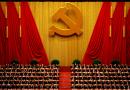 """Нови ограничения за религиозните групи в Китай Китайското правителство въведе нови сурови мерки срещу религиозните общности в страната. те са в сила от 1 февруари, съобщават от правозащитната организация """"Спасете преследваните християни"""" (STPC). От там твърдят, че мерките ограничат и дори застрашават китайските християни и вероизповеданията, като цяло, предава HTV.BG. Следвай ме - Вяра"""