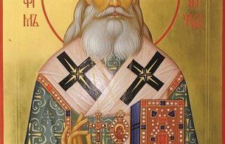 Четири години от прославянето на Серафим Соболев за светец се навършиха днес, 26 февруари. В църковния календар той вече се именува севти Серафим Софийски – Чудотворец. Следвай ме - Вяра