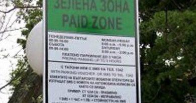 """Столичната община замисля да направи зелена зона в още 4 софийски квартала. Предвижда се тя да обхване """"Редута"""", """"Гео Милев"""", """"Христо Смирненски"""" и """"Христо Ботев"""". Следвай ме - Общгество"""