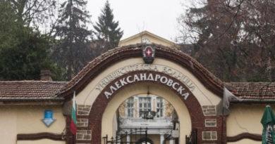 """Александровска болница и """"Пирогов"""" набират доброволци Александровска болница набира доброволци - студенти и специализанти по медицина, които искат да подкрепят екипа на лечебното заведение в усилията за ограничаване на заразата от новия корона вирус COVID-19, а също и в грижите за пациентите. Следвай ме - Здраве"""
