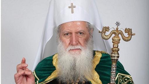 Патриарх Неофит с окръжно заради коронавируса Патриарх Неофит, който е и Софийски митрополит излезе с окръжно до митрополитите по повод времето постите, причастяването и коронавируса. Следвай ме - Вяра