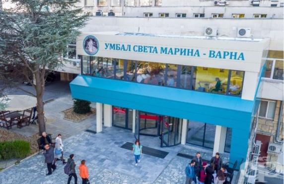 """Варненската университетска болница """"Св. Марина"""" работи нормално. Следвай ме - Варна"""