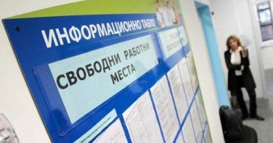 3221 безработни са започнали работа по време на извънредното положение За четири дни в бюрата по труда се регистрираха 6894 човека, сред тях са и върнали се от чужбина. Следвай ме - Общество