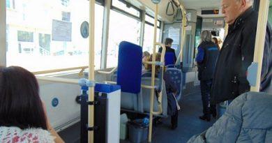 Хората без билет в градския транспорт в София няма да бъдат глобявани, няма да им бъдат съставянии актове от 20 март, петък, 2020 година. Това съобщиха от Центъра за градска мобилност. От посочената дата те започват да продават билети. Следвай ме- Общество