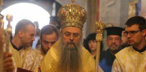 Митрополит Николай освободи миряните от присъствие в храмовете Той направи това със специално обръщение предвид коронавируса. Следвай ме - Вяра