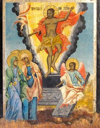 Датата на Великден е в зависимост от еврейската Пасха. Следвай ме - Вяра