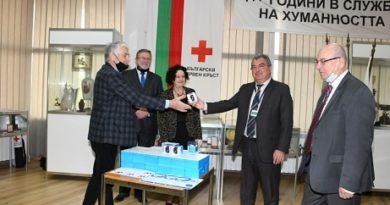 Дарение от 50 смарт гривни, предназначени за хора под домашна карантина, получи председателят на Българския Червен кръст акад. Христо Григоров, съобщиха от Червенокръстката организация. Следвай ме - Общество