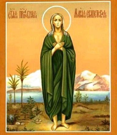 Св. Мария Египетска заличила блудното си минало с величаво покаяние. Следвай ме - Вяра