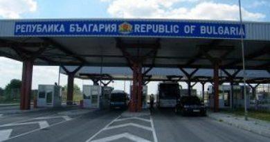 Отпада забраната за влизане в България на граждани от ЕС, Следвай ме - Общество