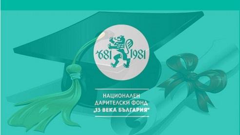"""Шестима номинирани за най-добър роман на годината Националната литературна награда e от фонд """"13 века България"""". Следвай ме - Култура"""