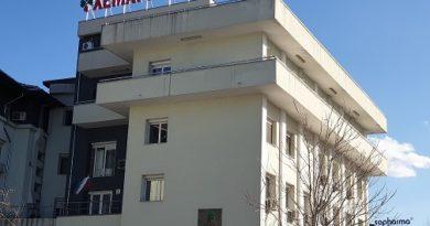 Дезинфекцират Хематологията в София с бактерицидни лампи Закупени са с дарение и работят безопасно в присъствието на хора. Следвай ме - Здраве