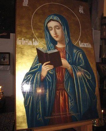 Рядко изображение на Божията Майка с книга Пресветата Дева е показана четяща на иконата й от Калуга. Следвай ме - Вяра