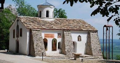 """Манастирът """" Св.Йоан Пусти""""(""""Пустиножител"""") край Враца, известен още като """"Бистришки"""", е готов отново да посрещне участниците от националния пешеходен поход """" Светият път"""". Следвай ме - Вяра"""