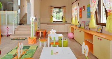 Отварят нови детски градин в София. Следвай ме - Общество