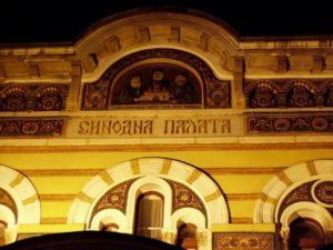 """Синодът със становище за предаването """"Вяра и общество"""" Изпратено е до генералния директор на БНТ Емил Кошлуков. Следвай ме - вяра"""