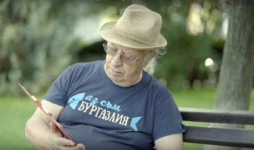 """Клип """"събра"""" пак творческия тандем Стефан Диомов и Пейо Пантелеев Видеото е осма част от емблематичната поредица """"Гласът на Бургас"""". Следвай ме - Култура"""