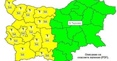 Екстремен индекс за пожароопасност на територията на страната Жълт код за обилен валеж и силен вятър е обявен в 13 области в страната за 25 август. Следвай ме - Общество