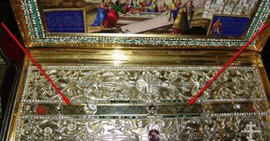 Поясът на Богородица помага за зачеване Реликвата се съхранява в монашеската република Света гора Денят на свети Киприян и свети Генадий. Следвай ме - Вяра