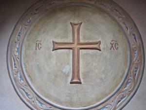 Три догмата разделят Църквата. Следвай ме - Вяра