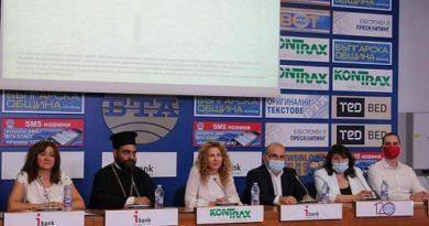 Близо 10 млн. лв. ще бъдат инвестирани в Кремиковския манастир за превръщането му в духовен център на Софийска област. Следвай ме - Вяра/Общество