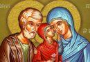 Рождество Богородично - Вяра