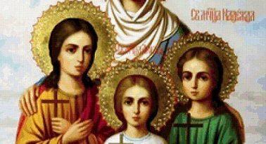 Честит празник, столичани и именници! На 17-и септември православната църква почита паметта на Светите мъченици София, Вяра, Надежда и Любов. Днес е и Денят на София. Следвай ме - Вяра