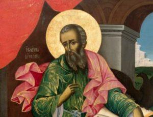 Свети Йоан Богослов – Синът на гърма Така го нарекъл Господ Иисус Христос, когато го призовал за ученик. Следвай ме - Вяра