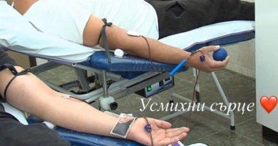 """Кръводарителска акция в памет на починал младеж Благотворителна кръводарителска акция """"Усмихни сърце"""" ще се проведе на 9 септември (сряда) в Отделението по трансфузионна хематология на Многопрофилната болница за активно лечение в Пазарджик, съобщиха оттам. Следвай ме - Здраве"""