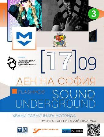 SOUND UNDERGROUND за Деня на София Мотриса от третия метродиаметър ще се превърне в сцена за градска култура. Следвай ме - Хоби / Шоу