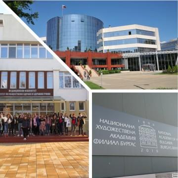 Бургаските студенти могат да кандидатстват за стипендии Възможността е по общинска програма, заявленията до 16 октомври. Следвай ме - Общество