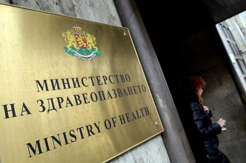 нова заповед на министъра з а противоепидемичните мерки Следвай ме - Здраве / Общество