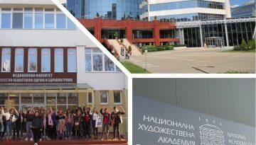 106 бургаски студенти със стипендии по общинска програма. Следвай ме - Общество