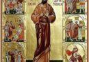 Свети Дасий – първият мъченик от българските земи