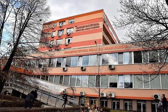 """Онлайн консултации в болница """"Св. Иван Рилски"""" Целта е да се улесни достъпът на пациентите до медицинска помощ. Следвай ме - Здраве"""