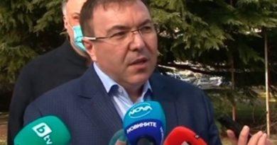 Пак фитнес и театър, разхлабват мерките Здравният министър проф. Костадин Ангелов се зарече, че няма да не се взимат решения под натиск от ресторантьорския бизнес. Следвай ме - Общество / Здраве