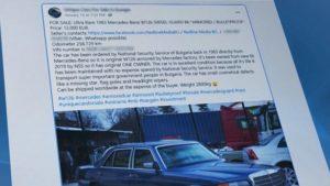 Продават автомобила на Тодор Живков, Следвай ме - Хоби / Шоу