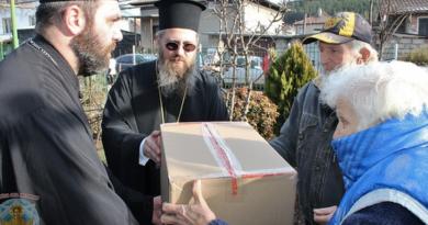 Патриарх Неофит подпомогна 35 наводнени домакинства в Батановци. Следвай ме - вяра