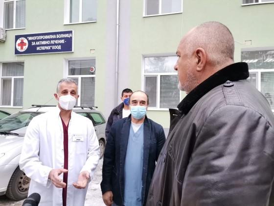 """Премиерът Борисов: На 1 март отваряме ресторантите """"От утре (15 февруари) пускаме в малките населени места всички ученици"""", каза министър-председателят. Следвай ме - Общество / Здраве"""