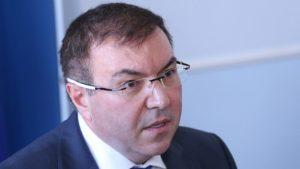 Министър Ангелов връща децата в градините от понеделник Той издаде заповед за отпускане на мерките през април Следвай ме - Общество / Здраве