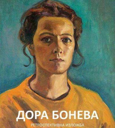 """Художничката Дора Бонева с нова изложба Подредена е в галерия """"Райко Алексиев"""" и е по повод навършването на 85 години. Следвай ме - Култура"""