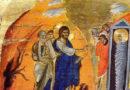 Лазаровден Следвай ме - Вяра