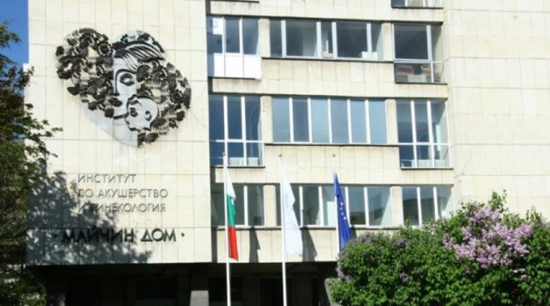"""Безплатни онкопрегледи в АГ """"Майчин дом"""" Пет българки всеки ден се разболяват от рак на матката Следвай ме - Здраве"""