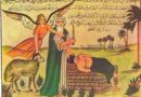 Първият ден на Курбан байрама е Принася се в жертва овен или агне и се раздават на бедните, по-младите искат прошка от по-възрастните Следвай ме - Вяра