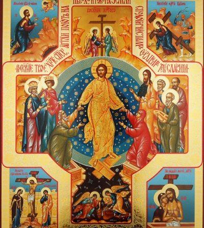 Възкресение Христово Следвай ме - Вяра