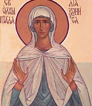Отдаваме почит на света Олимпиада Кои са диаконисите, каквато е била тя, имали ли са съпрузи, има ли нужда от тях сега, в кои поместни църкви ги има днес и какво правят. Следвай ме - Вяра