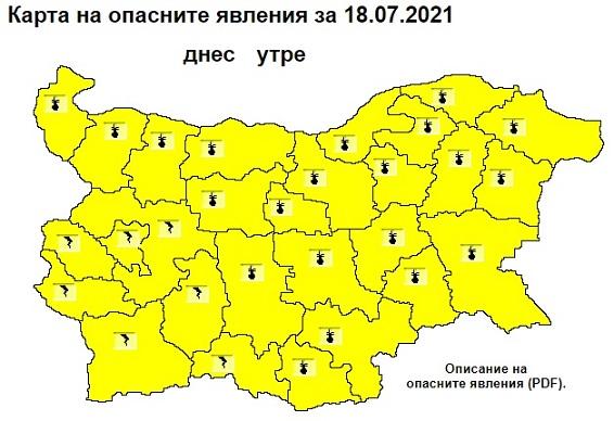 Жълт код за високи температури в 21 области В останалите 7 има предупреждение за гръмотевични бури. Следвай ме- Общество