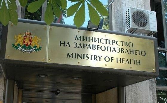 Правят нова дирекция за пациентите в МЗ Ангажиментите й са разписани в 14 точки Следвай ме - Здраве / Общество