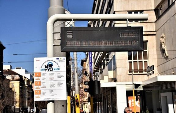 Спират таблата на спирките в София Правят им профилактика в неделя, от понеделник ги пускат пак. Следвай ме - Общество